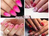 Модный маникюр в красно-розовых тонах