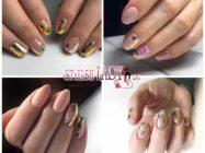 Золотая фольга на нюдовых ногтях: утонченная элегантность и современный стиль