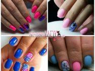 Сине-розовый маникюр: 20 идей необычного сочетания цветов