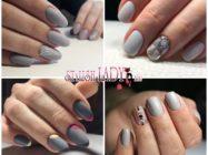 Нескучный светло-серый осенний маникюр для настоящих леди