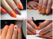 Идеи летнего оранжевого маникюра