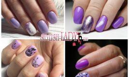 Модные идеи лилового маникюра